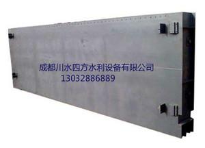 YGZ四面止水面钢制闸门